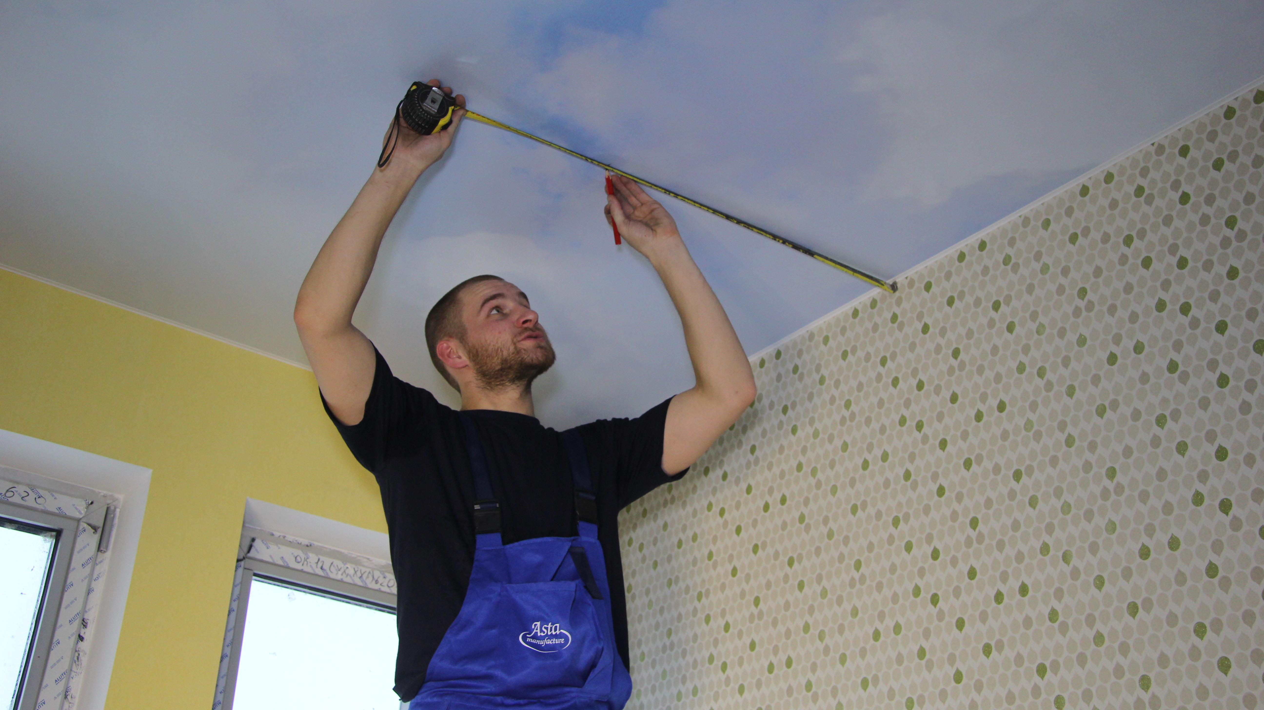 Можно ли делать натяжной потолок в уже готовой квартире?