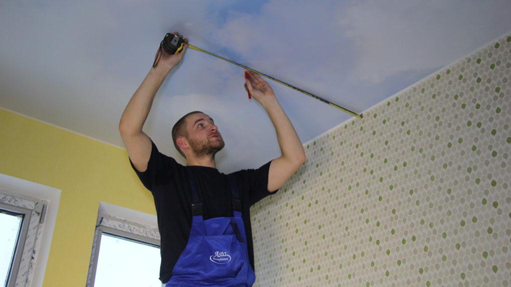 самому натянуть натяжной потолок