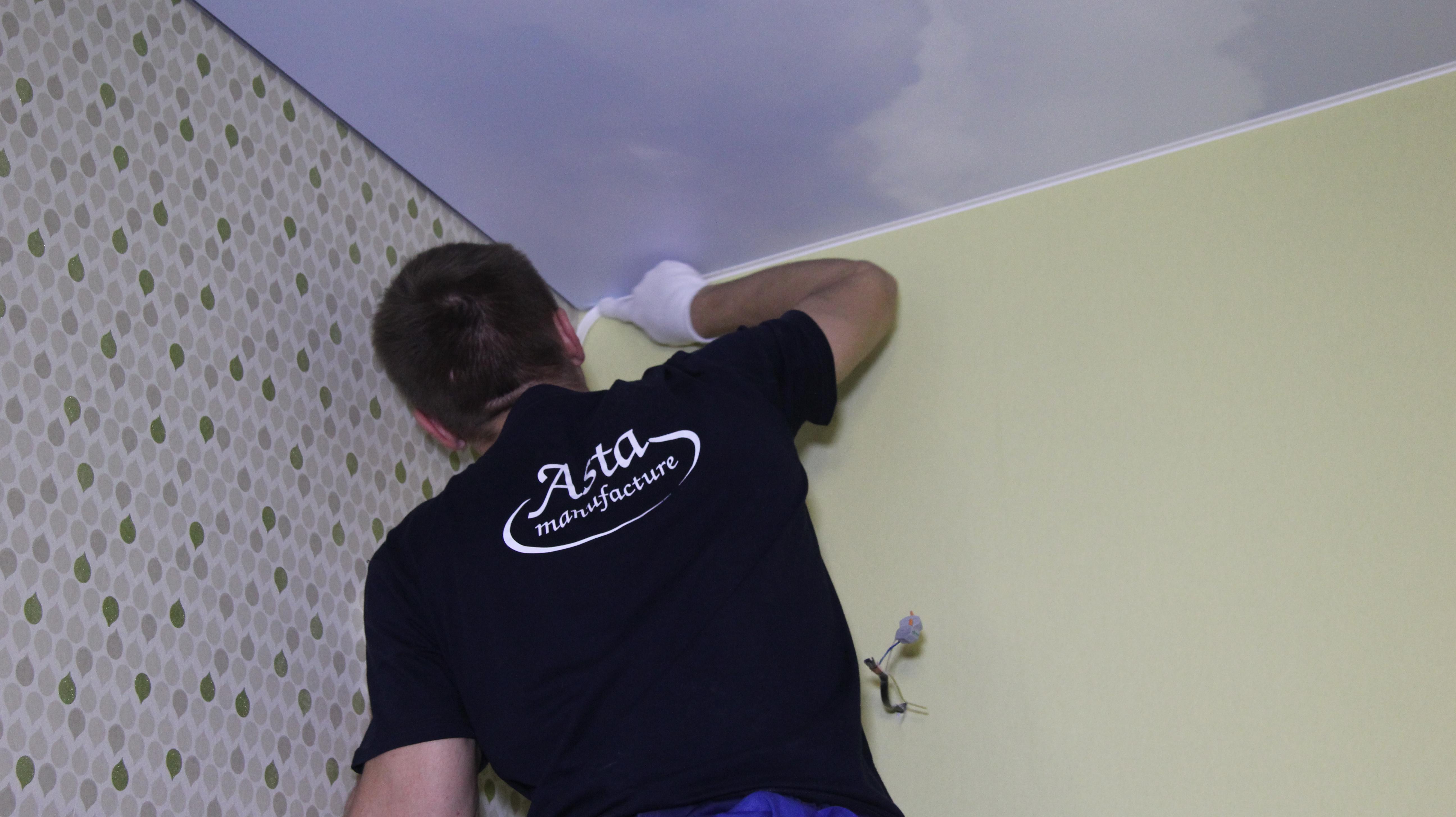 Можно ли снять и повторно поставить натяжной потолок?