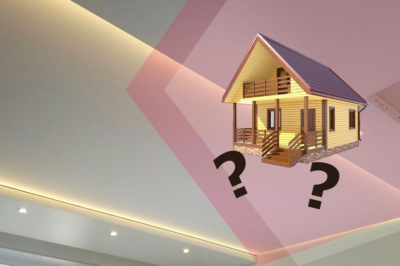 Можно ли устанавливать натяжные потолки в деревянном доме?