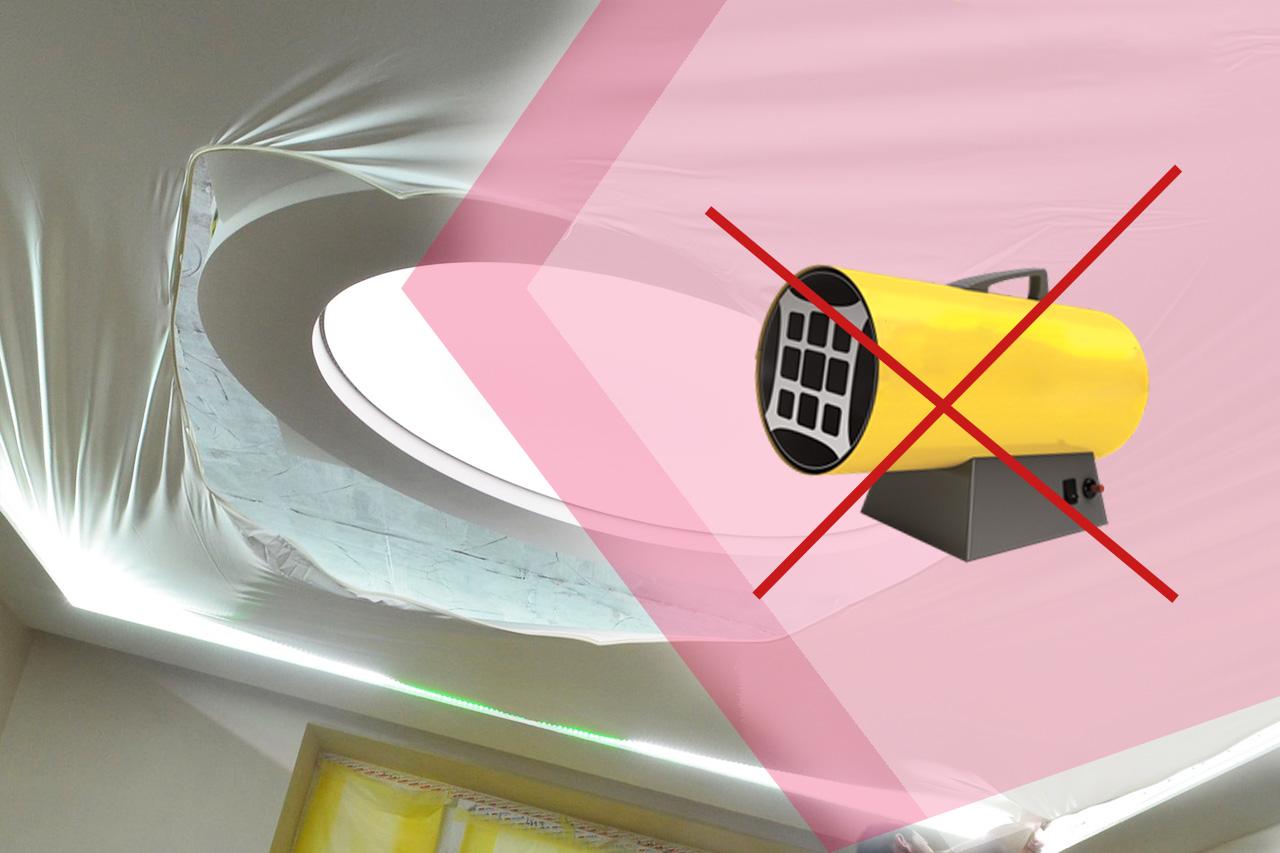 Натяжные потолки холодной натяжки