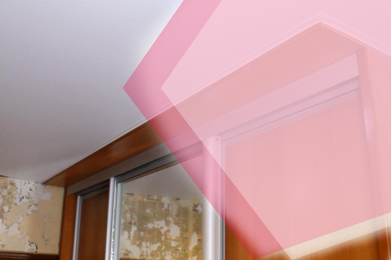 Шкаф под натяжной потолок