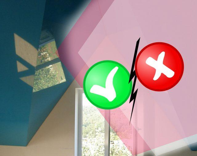 Натяжной потолок в мансарде – «за» и «против»